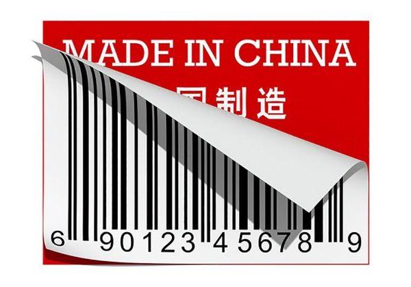 co-nen-mua-hang-my-made-in-china-khong.j